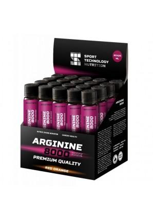 Спортивные технологии Arginine 8000 25 мл 20 амп