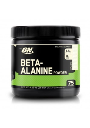 Beta-Alanine Powder 263 гр. (Optimum nutrition)